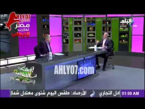 شوبير في هجوم ناري على ابو زيد : بتنتقم وممكن تتسجن