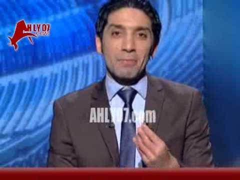 لاعب منتخب مصر أصيب بالجرب بسبب اديداس