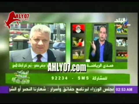 خناقة نارية على الهواء بين شوبير ومرتضى وعمرو عبد الحق