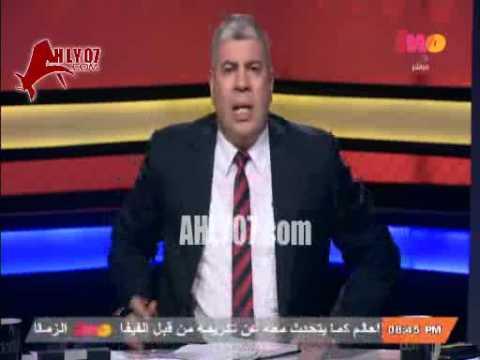 شاهد احمد شوبير مبهور ومعجب بمرتضى منصور