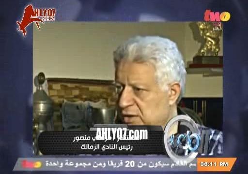 مرتضى منصور انا حلفت يمين اتحاد الكورة هيرحل يعني هيرحل
