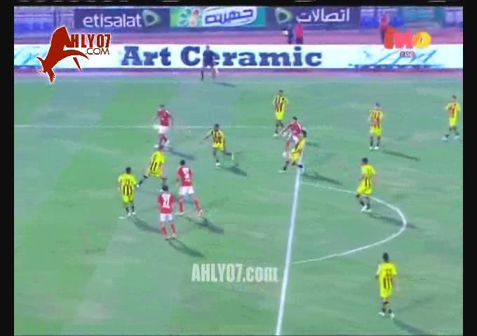 هدف الاهلي الأول في المقاولون العرب 0 رامي ربيعة عالمي