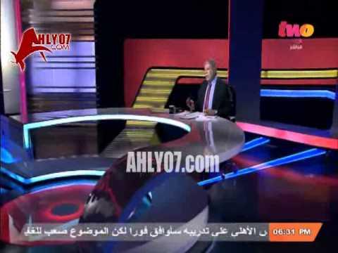 الاعلامي ياسر ايوب يعود لقناة الاهلي