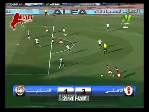 هدف الأهلي الثالث في المنيا مقابل 1 كأس مصر 2014