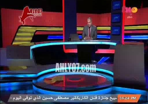 أحمد فتحي : الزمالك يفاوضني وارفض ذلك