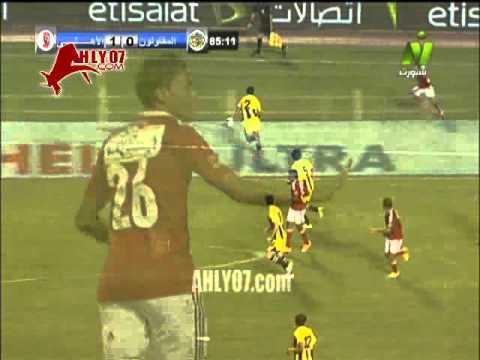 هدف الأهلي الأول في المقاولون العرب مقابل 0 أحرزه كريم بامبو