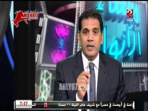الغندور:  طرد ضد طارق حامد الزمالك غير محتسب امام الرجاء