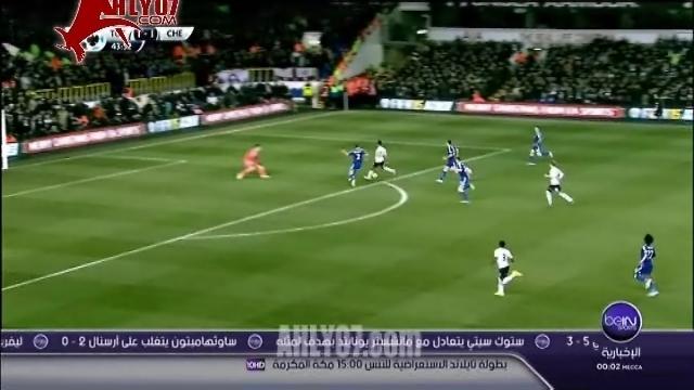 اهداف توتنهام 5 تشيلسي  3 الدوري الانجليزي