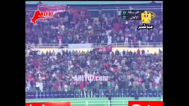 أهداف موسم 2004-2005 كاملة (72 هدف للأهلي وشباكه)