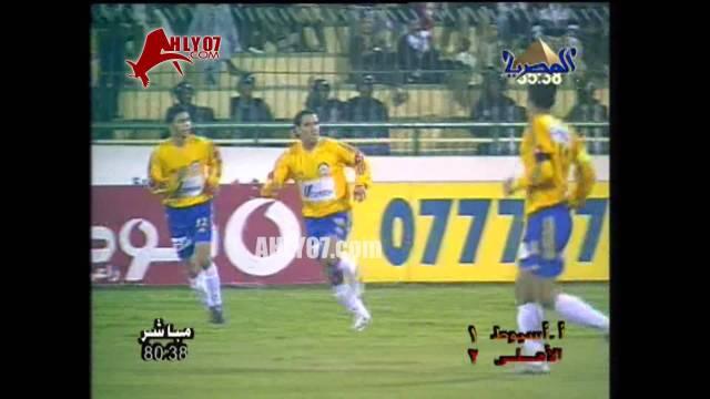 أهداف الدور الثاني بالكامل موسم 2004-2005 HD
