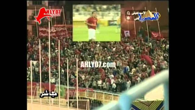 الأسبوع 25 هدف الأهلي السادس في الاسماعيلي مقابل 0 في 15 ابريل 2005 أحرزه أسامة حسني