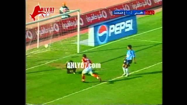 الأسبوع 26 هدف الأهلي الثاني في غزل المحلة مقابل 1 في 29 ابريل 2005 أحرزه اسامه حسني