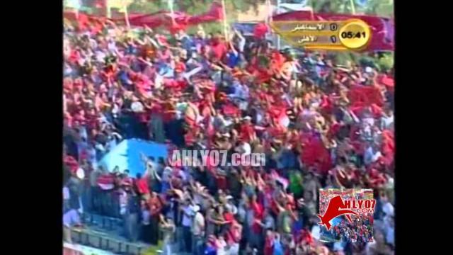 الاهلي 1 الاسماعيلي 0 عام 2006 محمد بركات
