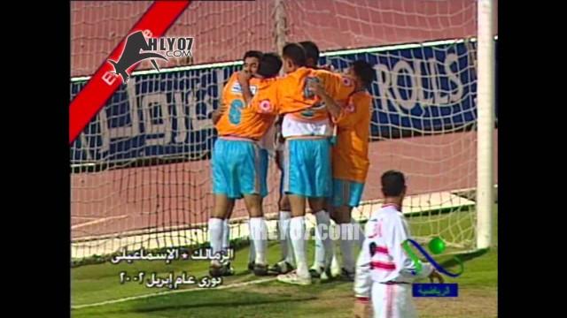 هدف محمد بركات التاريخي في الزمالك من منتصف الملعب