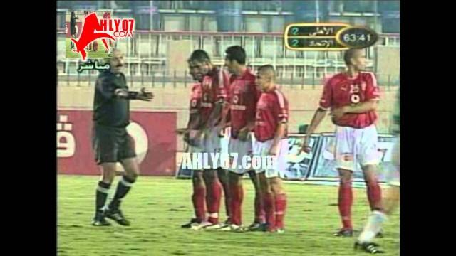 مباراة تاريخية : الشوط الثاني من الأهلي 3 الاتحاد السكندري 2 الثالث من رمضان وعام 2004