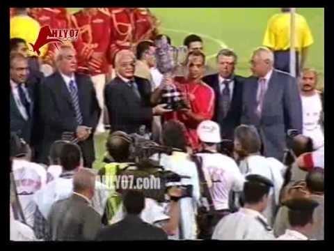 تتويج واحتفال الاهلي ببطولة كأس مصر ضد الاسماعيلي 2003