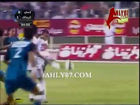 أهداف فوز إنبي 3 – 1 الزمالك بتاريخ 23 أغسطس 2010 الموافق 13 رمضان