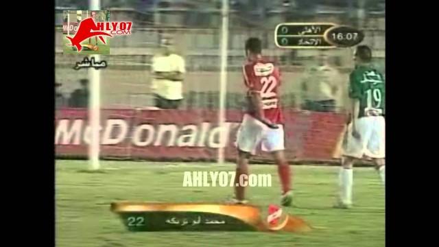 مباراة تاريخية : الشوط الأول من الأهلي 3 الاتحاد السكندري 2 الثالث من رمضان وعام 2004