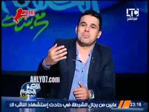 خالد الغندور يفتح النار على ابو تريكة بعد مقتل النائب العام