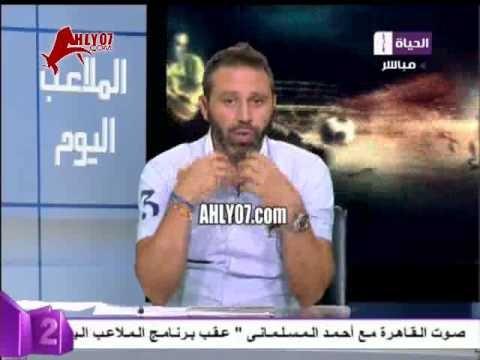 شاهد حازم امام يوجه رسالة قوية تأديب لباسم مرسي قبل ان ينهي على نفسه في الملعب