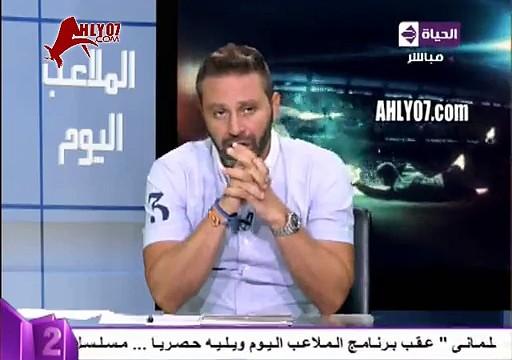 حازم امام لباسم مرسي انت بتمثل في الملعب وبزياده