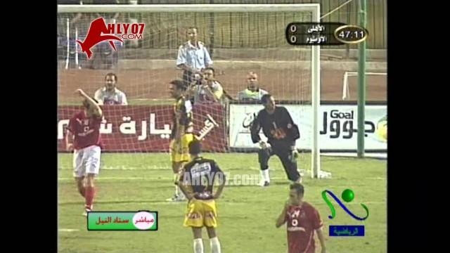 هدف الأهلي الأول والفوز 1 الألومنيوم 0 عماد متعب الدوري 19 سبتمبر 2005