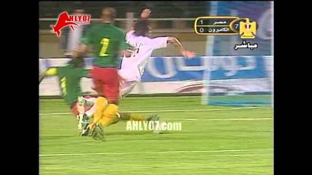 أهداف مصر 3 الكاميرون 2 لشوقي وحسن والسيد تصفيات كأس العالم 5 سبتمبر 2004