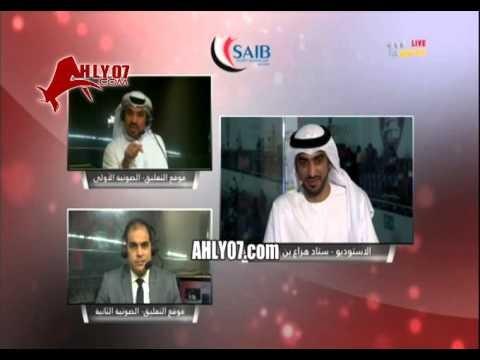 شاهد فيديو تاريخي علي سعيد الكعبي انا علقت على الكلاسيكو لكن كان ينقصني التعليق على مباراة للأهلي والزمالك