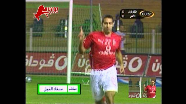 هدف الأهلي الأول في المقاولون العرب مقابل 0 تريكة الدوري 27 نوفمبر 2005