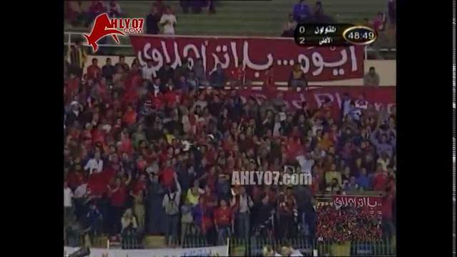 هدف الأهلي الثاني في المقاولون العرب مقابل 0 تريكة الدوري 27 نوفمبر 2005