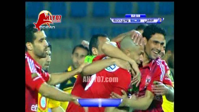 هدف الأهلي الأول في وادي دجلة مقابل 0 وائل جمعة 10 فبراير 2013