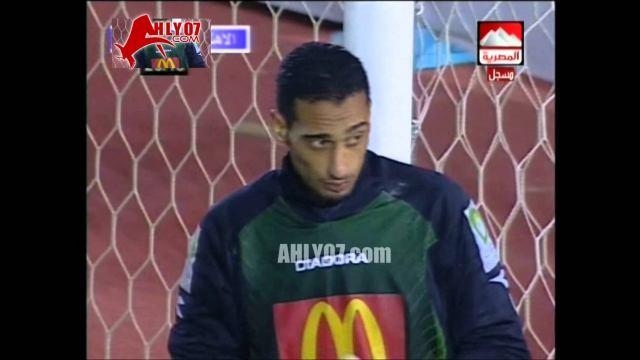 هدف الأهلي الثالث في الألومنيوم مقابل 0 تريكة الدوري 6 ديسمبر 2007