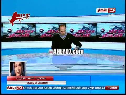 شاهد احمد الطيب يحكي قصة رفض تريكة لأموال الكويت ويؤكد ده ولا حكايات زمان