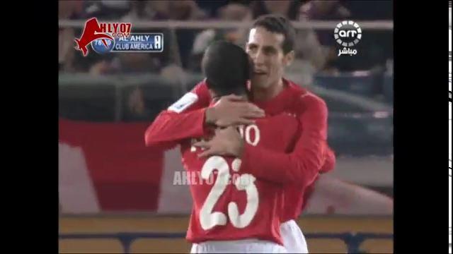 هدف الأهلي الثاني في كلوب امريكا مقابل 1 تريكة كأس العالم للأندية 17 ديسمبر 2006