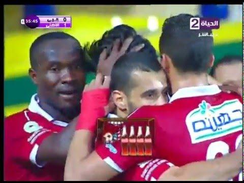 شاهد هدف الأهلي الأول في انبي مقابل 0 عمرو جمال الدوري 3 فبراير 2016