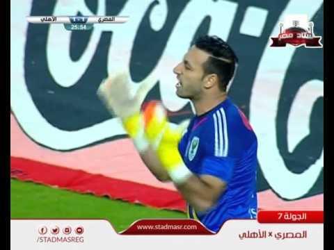 هدف مؤمن زكريا الأهلي 1-1 الدوري 23 فبراير 2016
