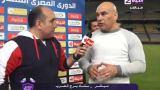 ابراهيم حسن: احنا مش ولاد نادي الزمالك احنا لعبنا هناك بس احنا منتمين وولاد الأهلي وبس