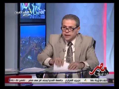 شاهد توفيق عكاشة يفتح النار على صديق العمر مرتضى منصور: قطعت علاقتي بيه ليوم الدين