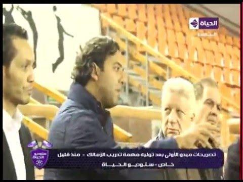 واحد من أقوى المشاهد الكوميدية التي جمعت مرتضى منصور وميدو قبل حربهم الكبرى بأسابيع