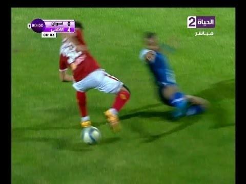شاهد مهارة رائعة للاعب رمضان صبحي فى الوقت الضائع من مباراة الاهلى و اسوان