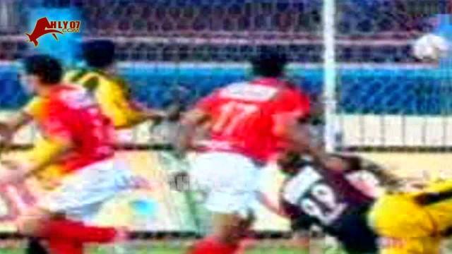 أهداف فوز الأهلي 2 مقابل 0 المقاولون العرب أحمد السيد و تريكة الأسبوع 23 الدوري 10 مايو 2006