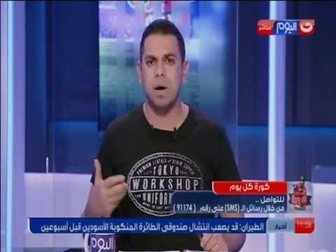 شاهد أول تعليق لكريم شحاتة وصدمته على واقعة شوبير والطيب في ستوديوهات دريم