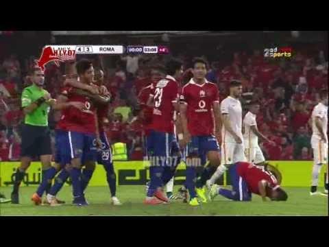هدف الأهلي الرابع في روما مقابل 3 احمد الشيخ 20 مايو 2016
