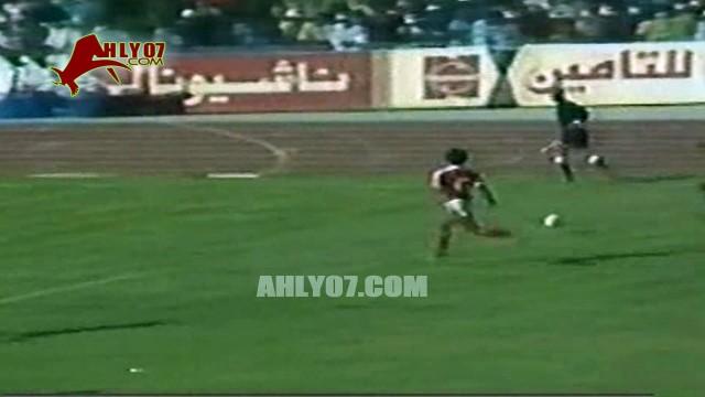 ملخص فوز الأهلي علي المقاولون العرب بركلات الترجيح نهائي كاس مصر 21 يونيو 1981