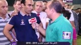 شاهد مسخرة سيد عبد الحفيظ يسخر من مرتضى منصور بعد الفوز بالدوري