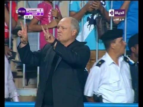 شاهد لقطة طريفة لمارتن يول اثناء مباراة الفوز بالدرع اشارات عن الزمالك