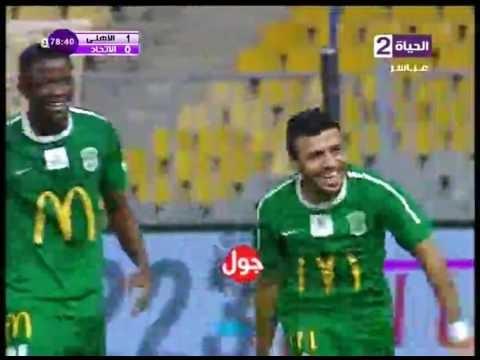 أهداف مباراة الأهلي 1 الاتحاد السكندري 1 متعب 3 يوليو 2016