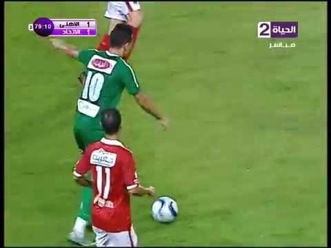 هدف الاتحاد السكندري الأول في الاهلي  مقابل 1 الدوري 3 يوليو 2016
