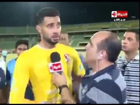 شاهد بكاء احمد عادل حارس الأهلي على الهواء بعد مباراة الزمالك مباشرة