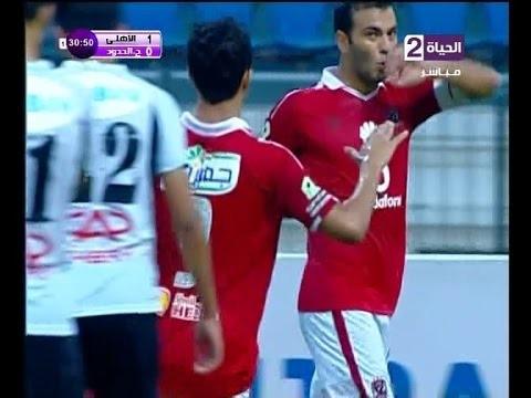 هدف النادي الأهلي الأول في حرس الحدود مقابل 0 عماد متعب كأس مصر 12 يوليو 2016 دور ال16